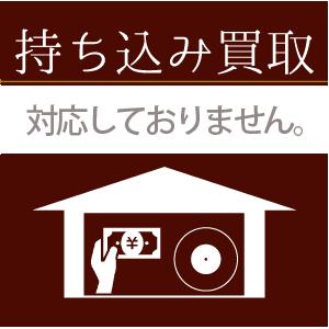 秋田県でレコードを持ち込み買取